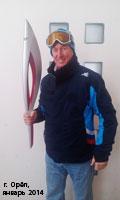 Олимпийский огонь, г. Орел